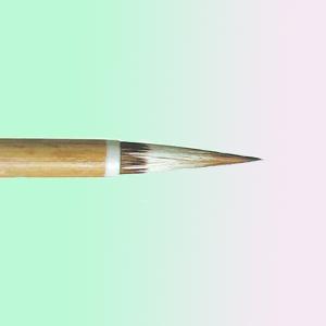 熊野筆 小筆 K89