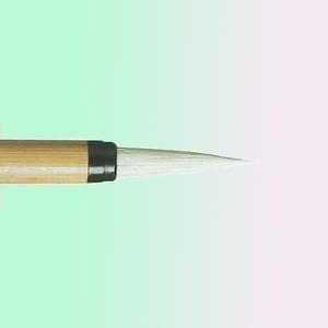 熊野筆 小筆 K910