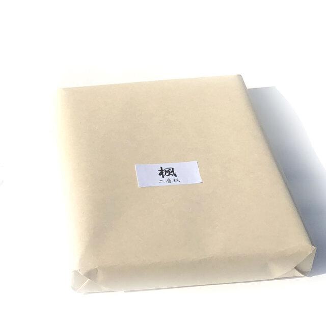 手漉き画仙紙50/100枚 楓二層