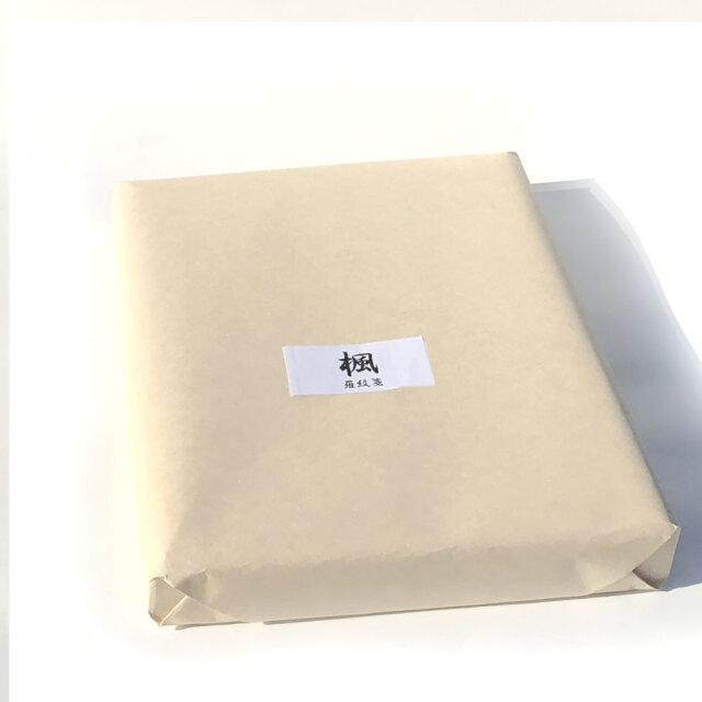 手漉き画仙紙50/100枚 楓羅紋