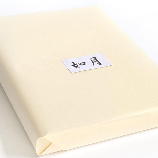 手漉き画仙紙50枚