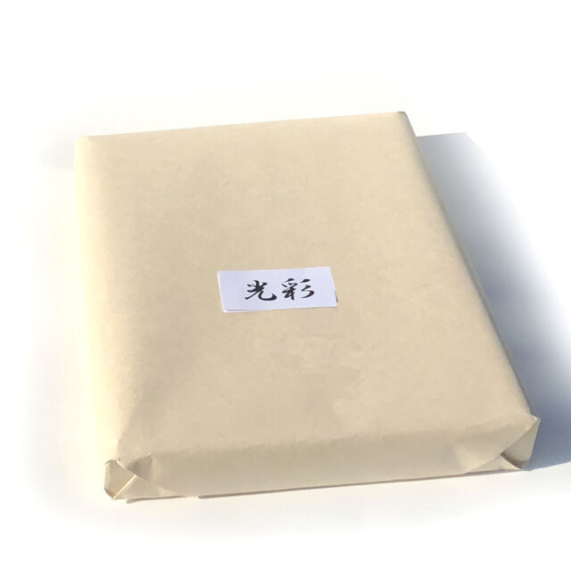 手漉き画仙紙50/100枚 光彩