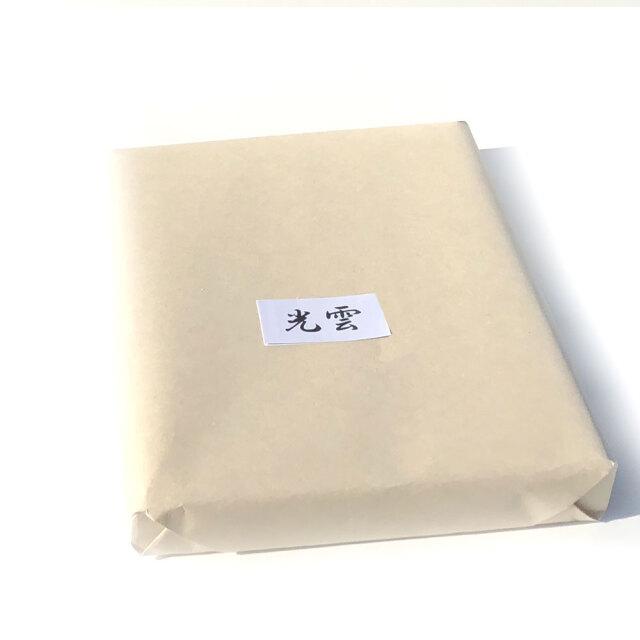 手漉き画仙紙50/100枚 光雲