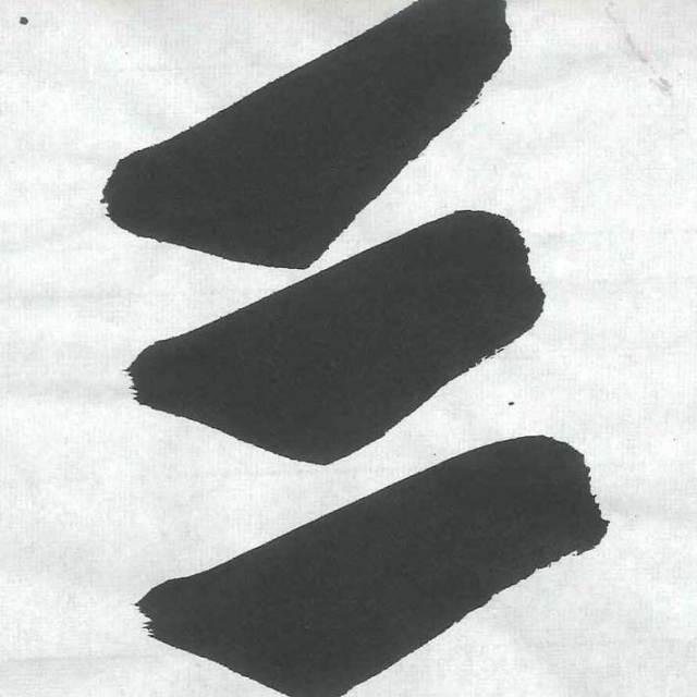 十川製紙の野菊半紙