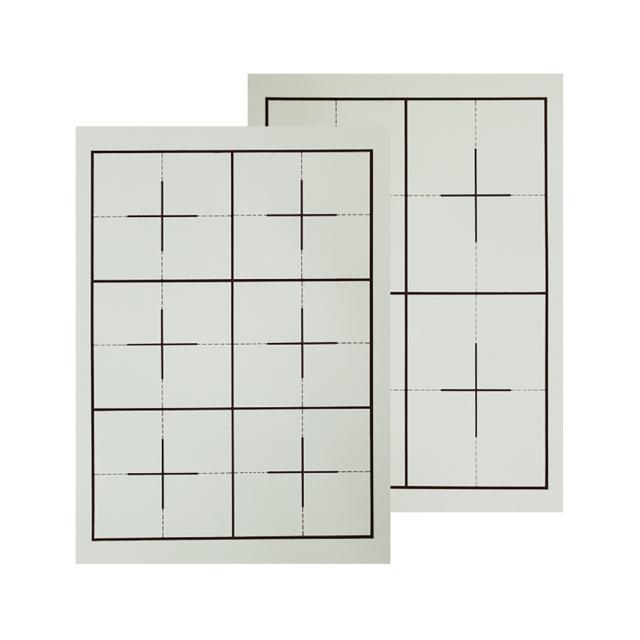 下敷き 樹脂ラシャ 両面罫入 (半紙用) OE51-1