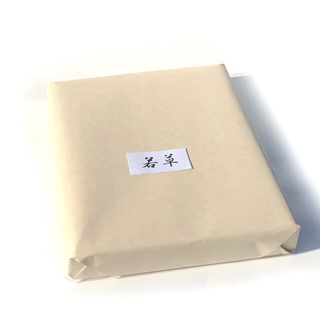 手漉き画仙紙50/100枚 若草