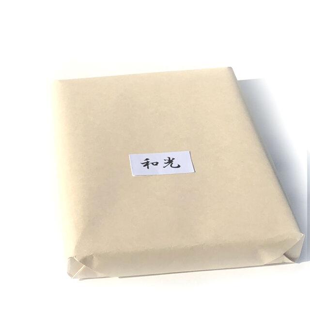 手漉き画仙紙50/100枚 和光