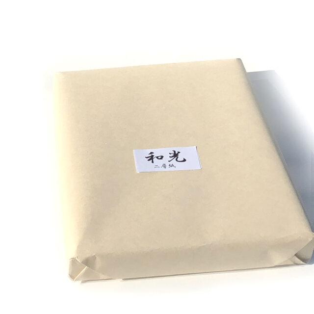 手漉き画仙紙50/100枚 和光二層