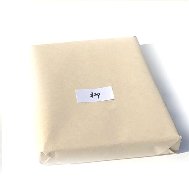手漉き画仙紙50/100枚 柳