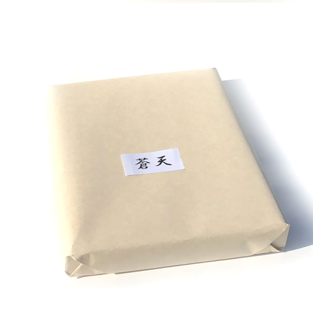 手漉き画仙紙50/100枚 蒼天