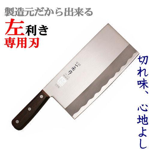 極 ローズ柄貫通  中華包丁 800-L(左利き用)