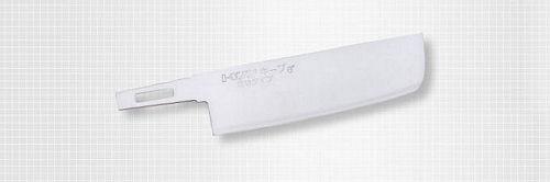 トギノン キープ用 菜切り150/新刃