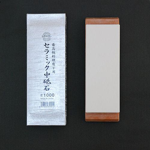 セラミック砥石 シグマパワー#1000(中砥石)
