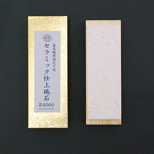 セラミック砥石 シグマパワー#6000(仕上砥石)