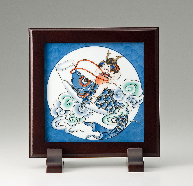 陶額−鍋島「瑞雲鯉のぼり図」