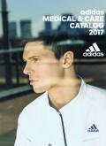 アディダス adidas メディカル&ケアウェア 最新カタログ【無料】