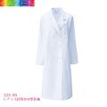 KAZEN レディス診察衣W型長袖 120-30