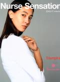 トリンプ triumph 最新カタログ【無料】