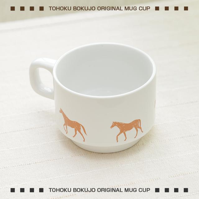 マグカップ(小)