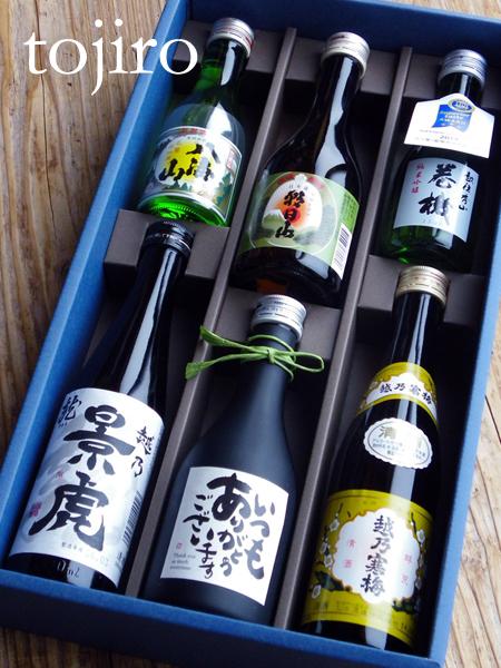 【送料無料】 新潟清酒辛口 飲みきり6本 飲み比べセット 化粧箱入 *但し、沖縄・離島は除く
