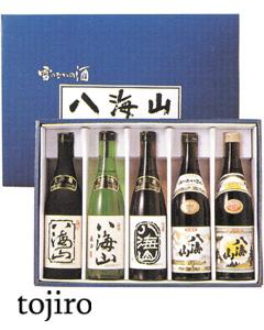 八海山 雪の中の酒 300ml・5本セット 化粧箱入