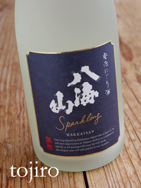 八海山 発泡にごり酒 720ml