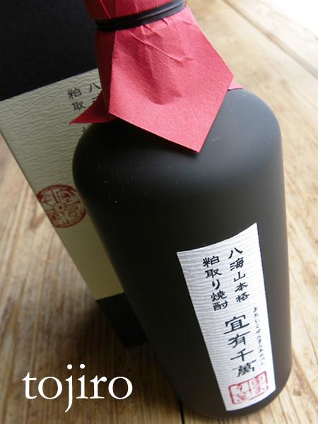 八海山 本格粕取り焼酎「宜有千萬」720ml化粧箱入り