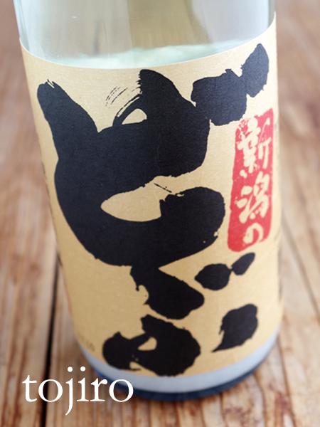 越の誉 新潟のどぶ にごり酒 720ml