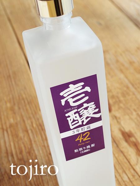 壱醸 粕取焼酎42度 720ml