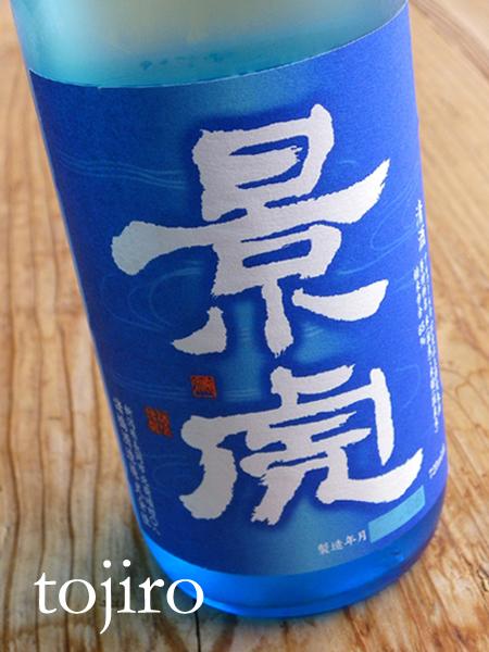 越乃景虎 純米原酒 1800ml
