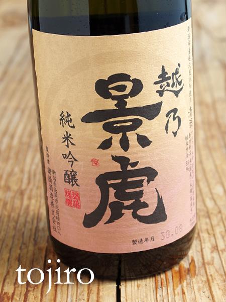 越乃景虎 越淡麗 純米吟醸 1800ml