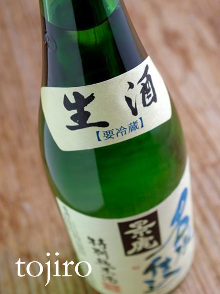 越乃景虎 「名水仕込」 特別純米生酒 720ml