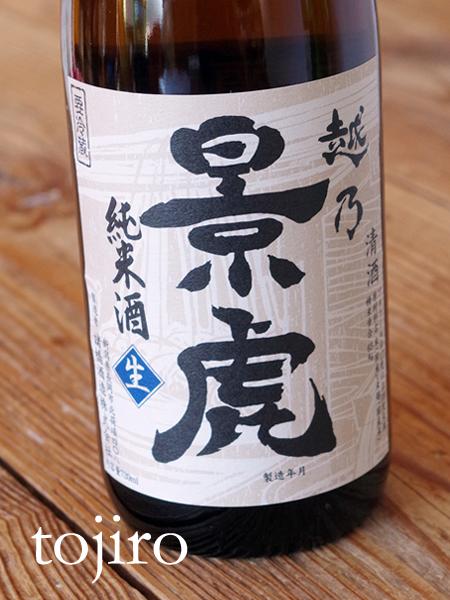 越乃景虎  しぼりたて純米原酒 1800ml