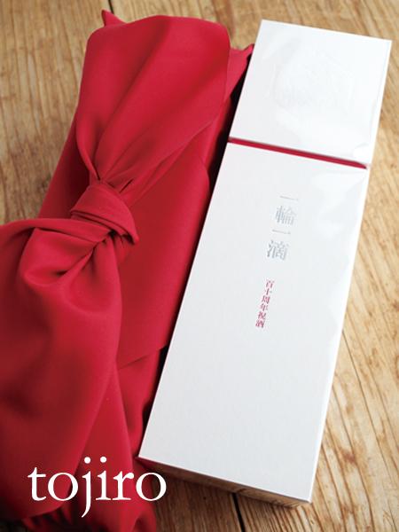 越乃寒梅 百十周年祝酒 「一輪一滴」 純米大吟醸酒 720ml 化粧箱入・風呂敷付