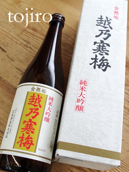 越乃寒梅 「金無垢」 純米大吟醸 720ml 化粧箱入
