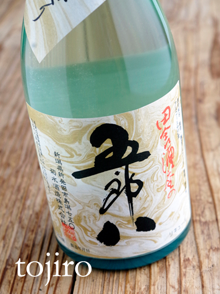 菊水 「五郎八」 にごり酒 1800ml