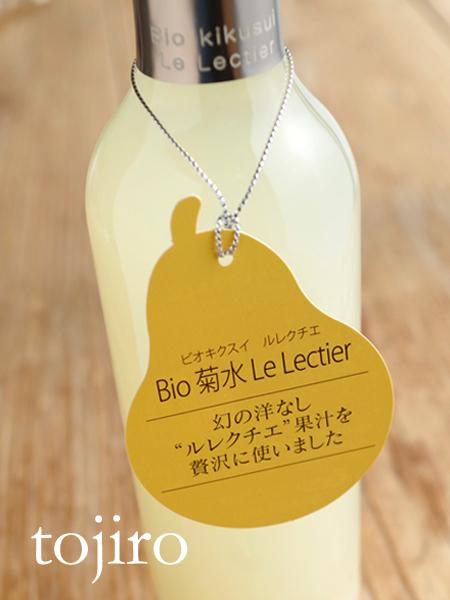 菊水 Bio菊水 「ル・レクチェ」 500ml クリアケース入