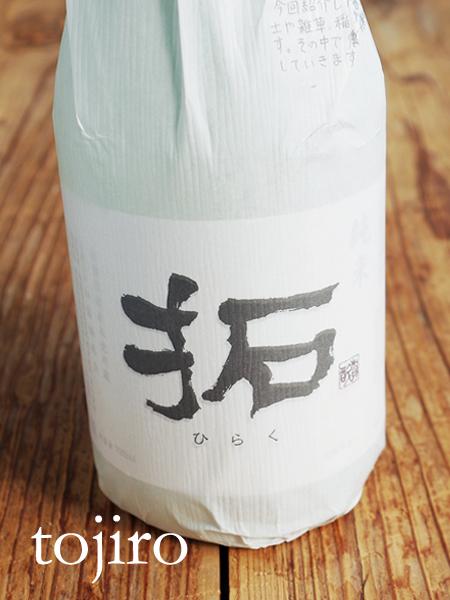 金鶴「拓」(ひらく) 特別純米酒 720ml