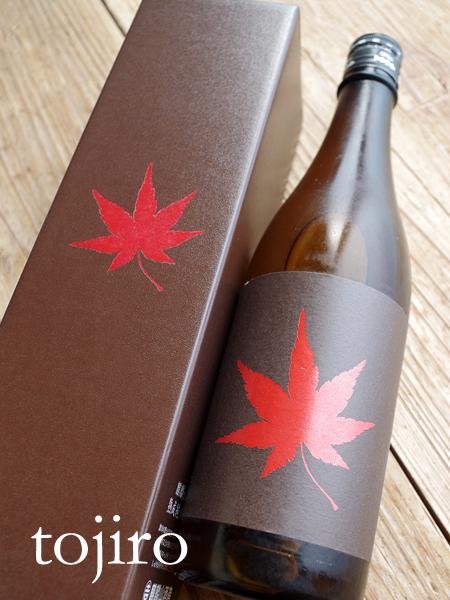 麒麟山 「紅葉」 熟成純米大吟醸 1800ml 化粧箱入