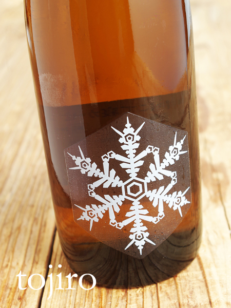 越の誉 雪の中にて寝かせたお酒 純米生詰 1800ml