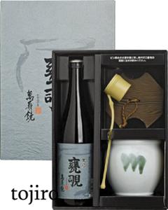 マスカガミ  「甕覗」 黒瓶セット 720ml 化粧箱入