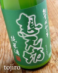 想天坊 純米活性にごり酒 1800ml