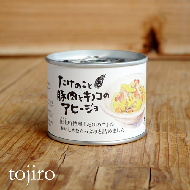 tagamikan 「たけのこと豚肉とキノコのアヒージョ」 缶詰  200g
