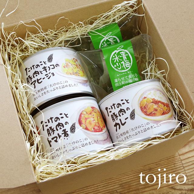 ぜんぶ田上産・缶詰セット 化粧箱入