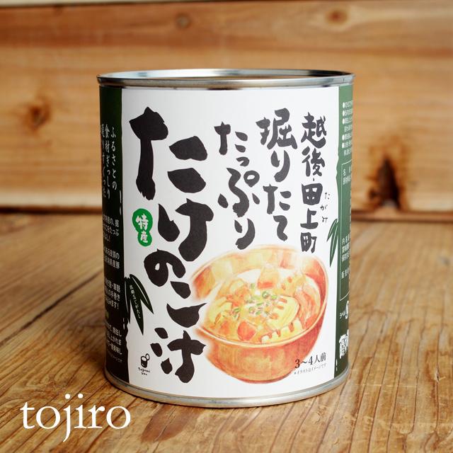 tagamikan  掘りたてたっぷり「たけのこ汁」 缶詰  820g