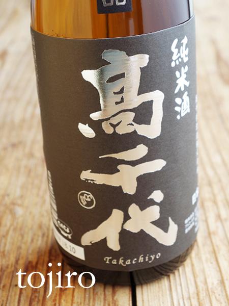 高千代 純米酒 新潟県内限定 1800ml