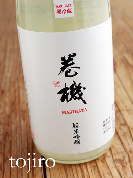 高千代 「巻機」 純米吟醸おりがらみ生酒 1800ml