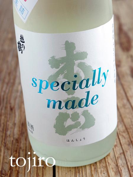 越の鶴 「本正」 Specially made 純米吟醸無濾過生詰 1800ml
