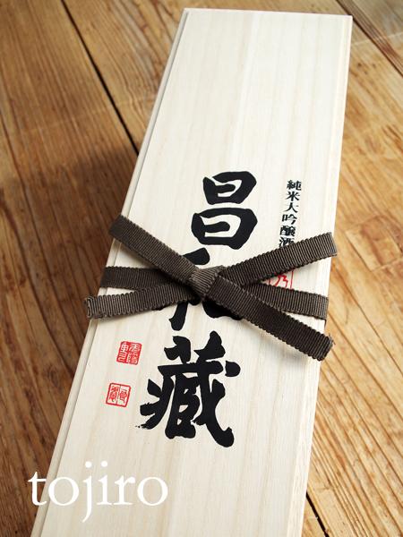 吉乃川 「昌和蔵」 純米大吟醸 1800ml 桐箱入
