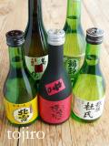 新潟辛口 300ml・5本セット 清酒発泡スチロールケース入 【送料無料】 *但し、沖縄・離島は除く